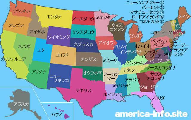 アメリカ州の地図